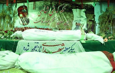 تشییع پیکر شهید دکتر شهریاری (عکس)